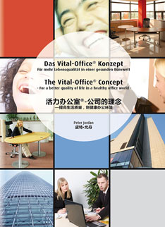 book_vital-office-concept.jpg