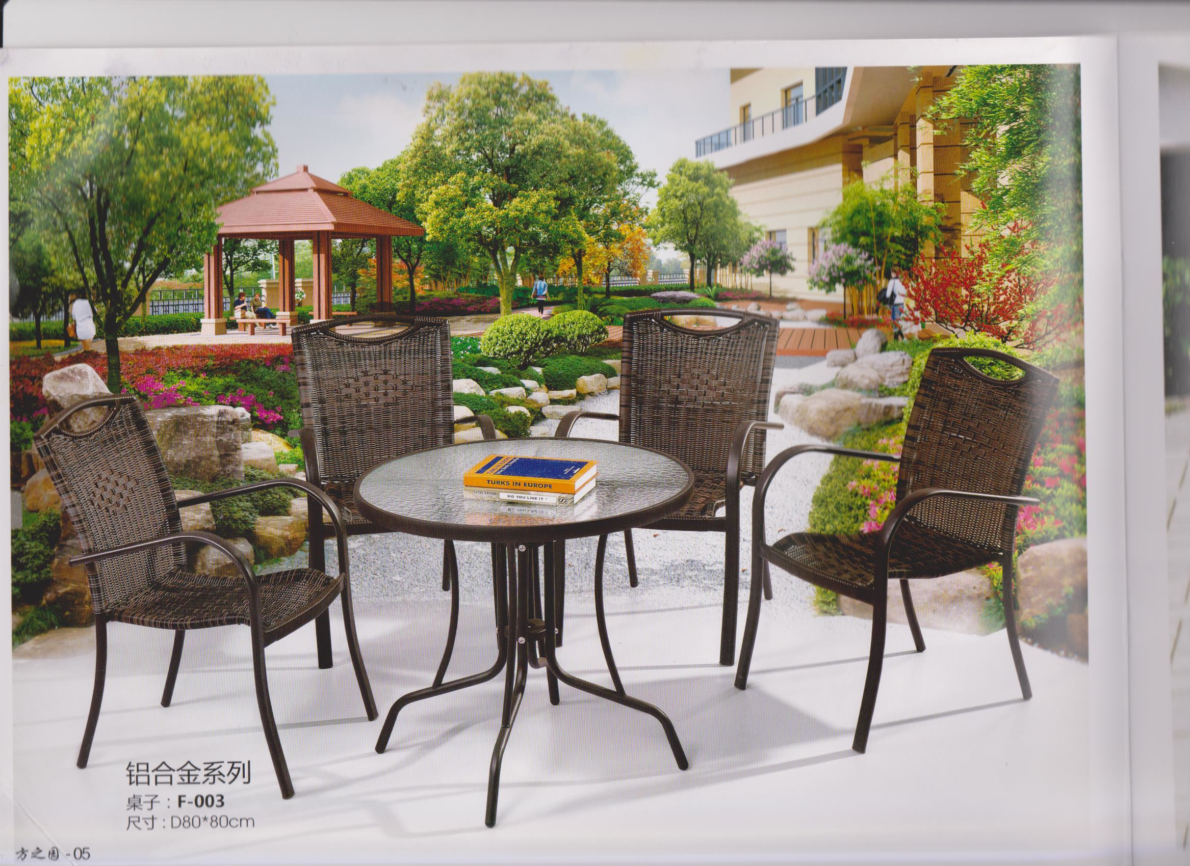 Hotel and contract furniture garden outdoor 1 vital office for Contract outdoor furniture