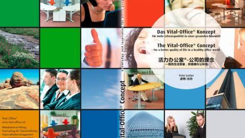04.12.2012 - Initiative: Mit Liebe ins Büro