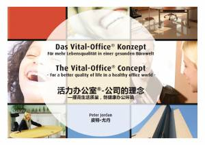 Vital-Office success story in China (Presentation)
